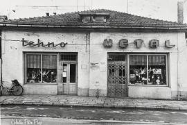 AEROPORTUL INTERNAŢIONAL AVRAM IANCU CLUJ R.A. organizează în data de 20.08.2018, ora 10.00, selecţie pentru ocuparea următorului post vacant: