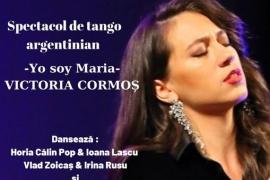 In perioada 20-22 iulie 2018, la Turda va debuta Festivalul de Folclor